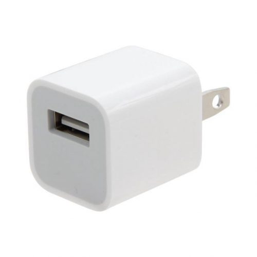 Apple 5W USB Power Adapter-523